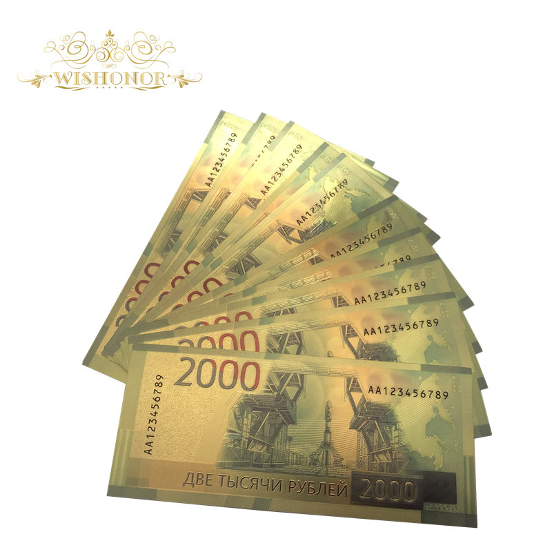 100Pcs Lot Color Banknotes Russia 2000 Rubles Replica Fake Money Best Europe Business Gifts Banknotes Paper