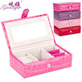 Guanya Novelty, fashion women's leather jewelry boxes, cosmetic bags, jewelry boxes, four colors to choose