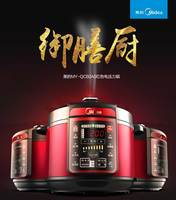Electric Pressure Cooker with Double Gallbladder 6L Smart Home Electric Pressure Cooker Rice Cooker