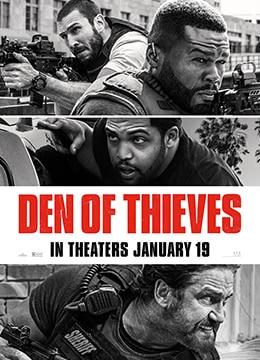 《贼巢》2018年美国动作,犯罪,惊悚电影在线观看