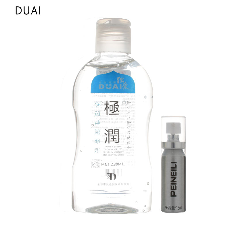 DuAi 220ML Water-soluble Lubrication Personal Lubricant for Anal Sex Without Grease + 15ml Peineili Male Delay Spray 60 Minutes duai 220ml water soluble lubrication personal lubricant oil anal lubricant male and female lubrication adult condom sex products