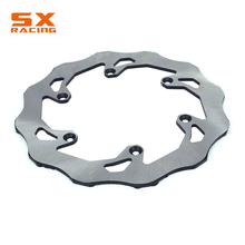 220mm Motorcycle Rear Brake Disc Rotor  For SUZUKI RM125 1989-1999 RM250 1989-1999 RMX250 1989-1999 DRZ400 2000-2010