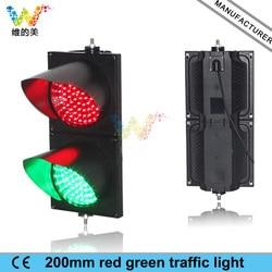 Super Thin 200 mm PC Housing Red Green  Car Traffic Signal Light