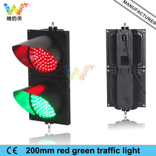 Super Thin 200 mm PC Housing Red Green Car Traffic Signal Light