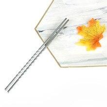 1 пара Нескользящие палочки для еды из нержавеющей стали, посудомоечная машина серебристого цвета, китайская кухня, безопасные многоразовые аксессуары на палочках