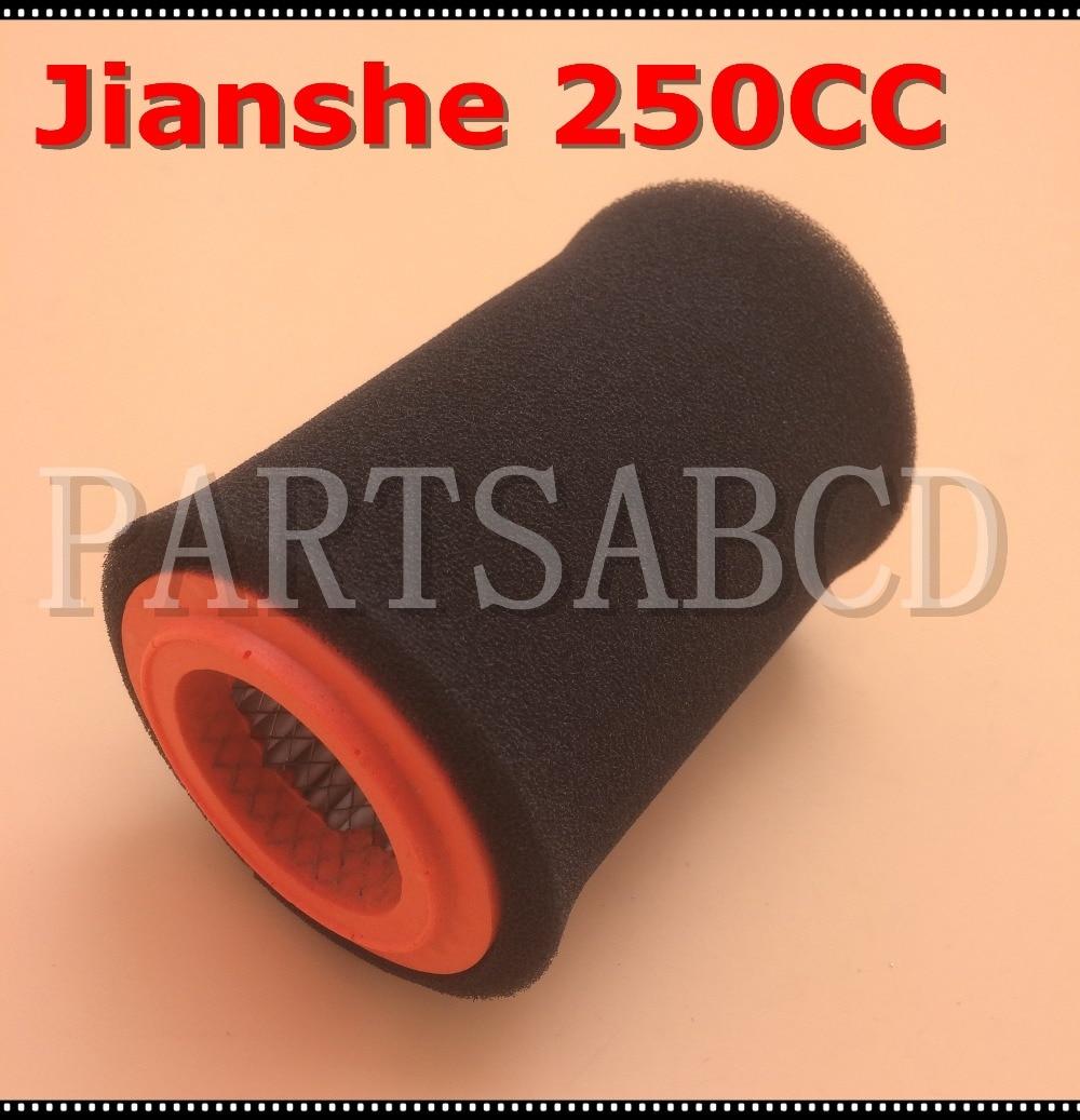 Воздушный фильтр Jianshe 250CC JS250 Quad, запчасти для квадроцикла