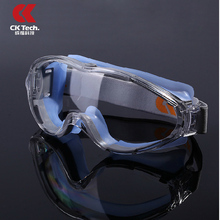CK Tech Brand New Safety Glasses Outdoor  Anti-Impact Protective Airsoft Goggles Gafas Eyeglasses UVA UVB  Cycling Eyewear 136