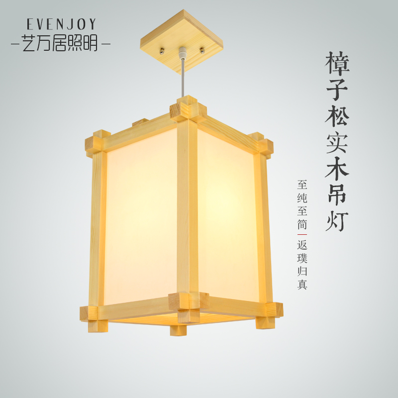 Japanese style Delicate Crafts Wooden Frame pendant Light led luminarias para sala dining room bedroom bar hanging lightJapanese style Delicate Crafts Wooden Frame pendant Light led luminarias para sala dining room bedroom bar hanging light