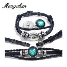 Винтажный регулируемый браслет в стиле панк с 12 созвездиями
