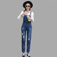 Европейский стиль плюс размер хлопок джинсовые комбинезоны женщины ripped hole Комбинезоны способа высокого качества все матч отбеленные женщины жан D6