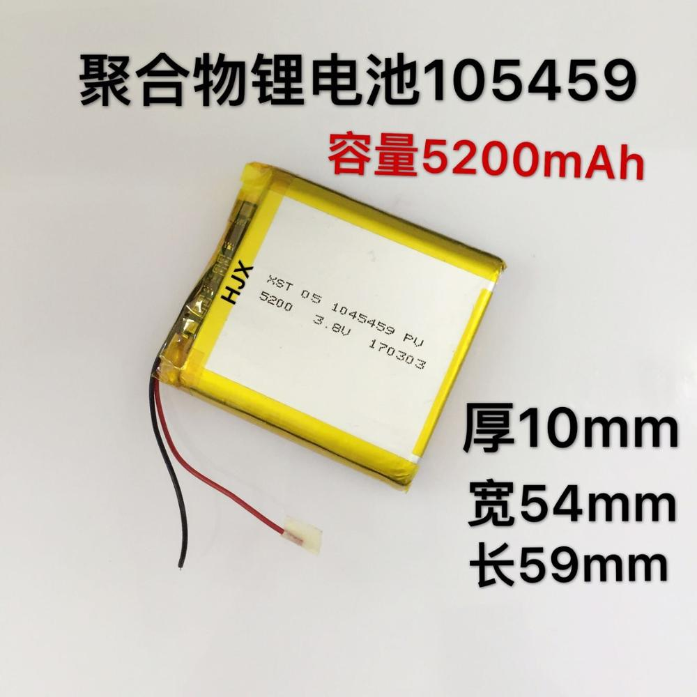 Polymer lithium batteries, 104560104060 mobile power supplies, batteries, medical equipment, monitoring equipment, lithium batte