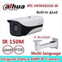 Dahua IPC HFW4631K I6 Stellar Camera Built In 4Leds IR150M IP67 DH IPC HFW4631K I4 Outdoor