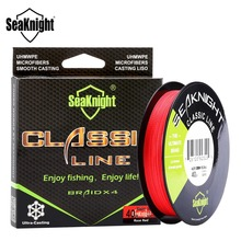 2016 SeaKnight New Classic 300M 328Yd Braid PE Braided Fishing Line 6LB-80LB 4 Strands Saltwater Multifilament Carp Fishing Line