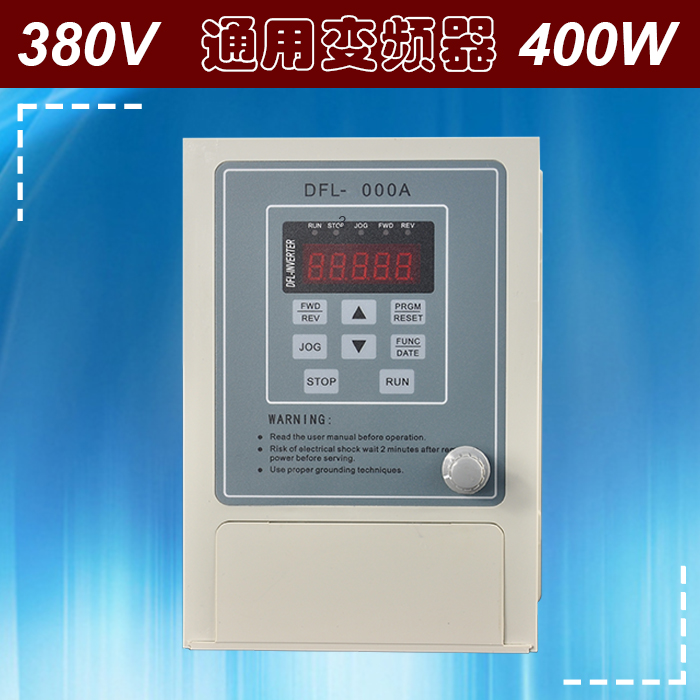 все цены на  Inverter speed controller DFL-4000A Three phase  380v input 380 out put  400w  inverter General use free shipping  онлайн