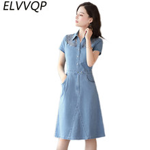 5ea887bd3c High Quality Vestido Jeans Mujer Promotion-Shop for High Quality ...