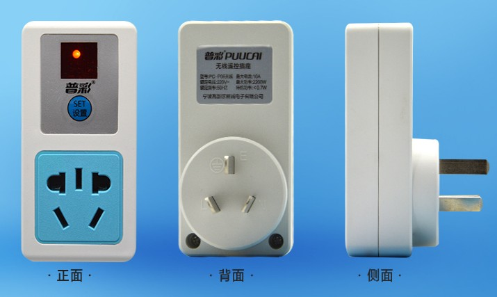 Ozone generator essential Wireless Remote Switch Socket 220V/1PC/Remote control distance 50 meters title=