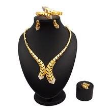 Комплект ювелирных изделий для женщин золотое ожерелье