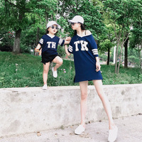Kids Children Summer Mother And Child Suit Family Dress Letters T Shirt Cotton Made Solid Purplish