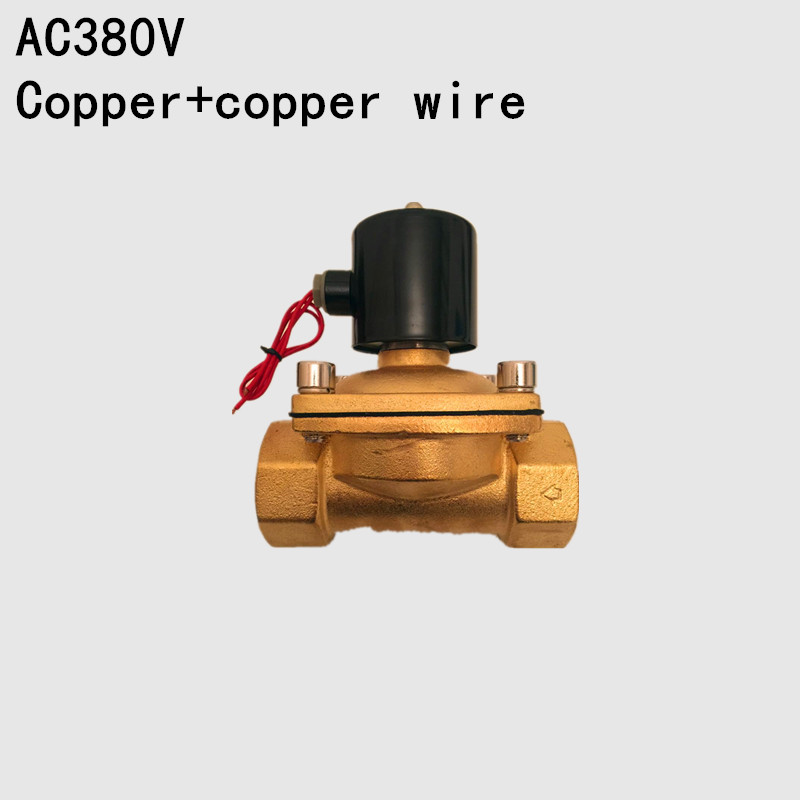 2W500-50 AC380V Normally closed type two position two way solenoid valve / water valve / valve / oil valve 2W-500-50