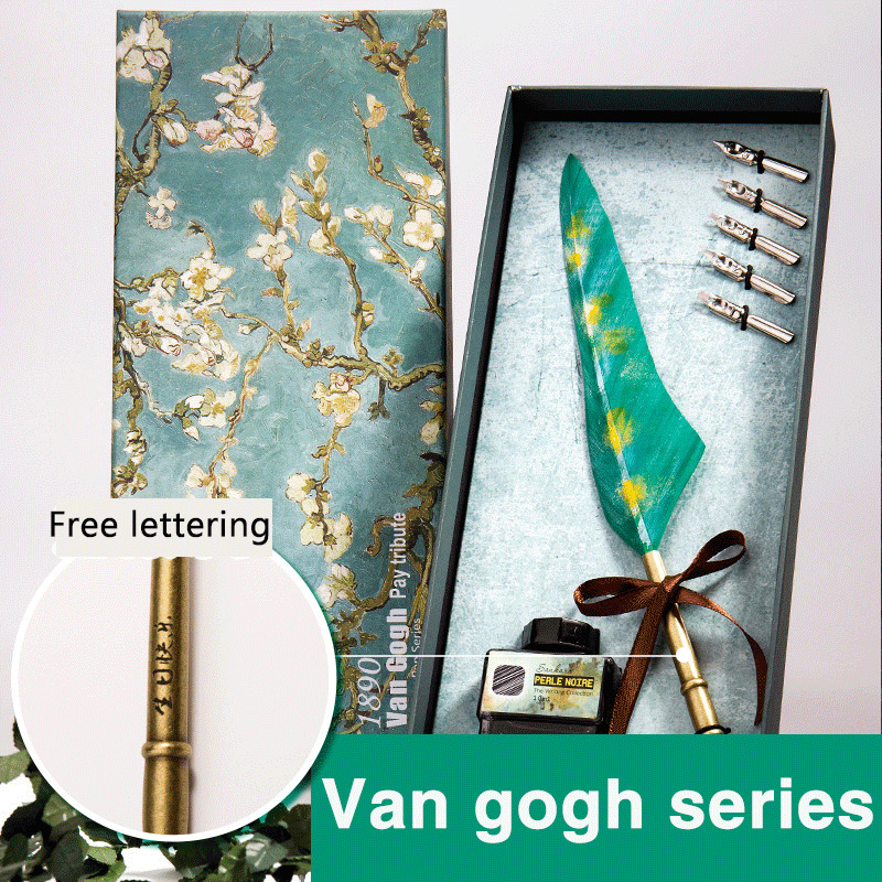 Van Gogh Series Quill Feather Dip Pen Set High Quality Fountain Pen European Style Writing Ink pen Gift For Art Free Lettering savarez 510 cantiga series alliance cantiga normal high tension classical guitar strings full set 510arj