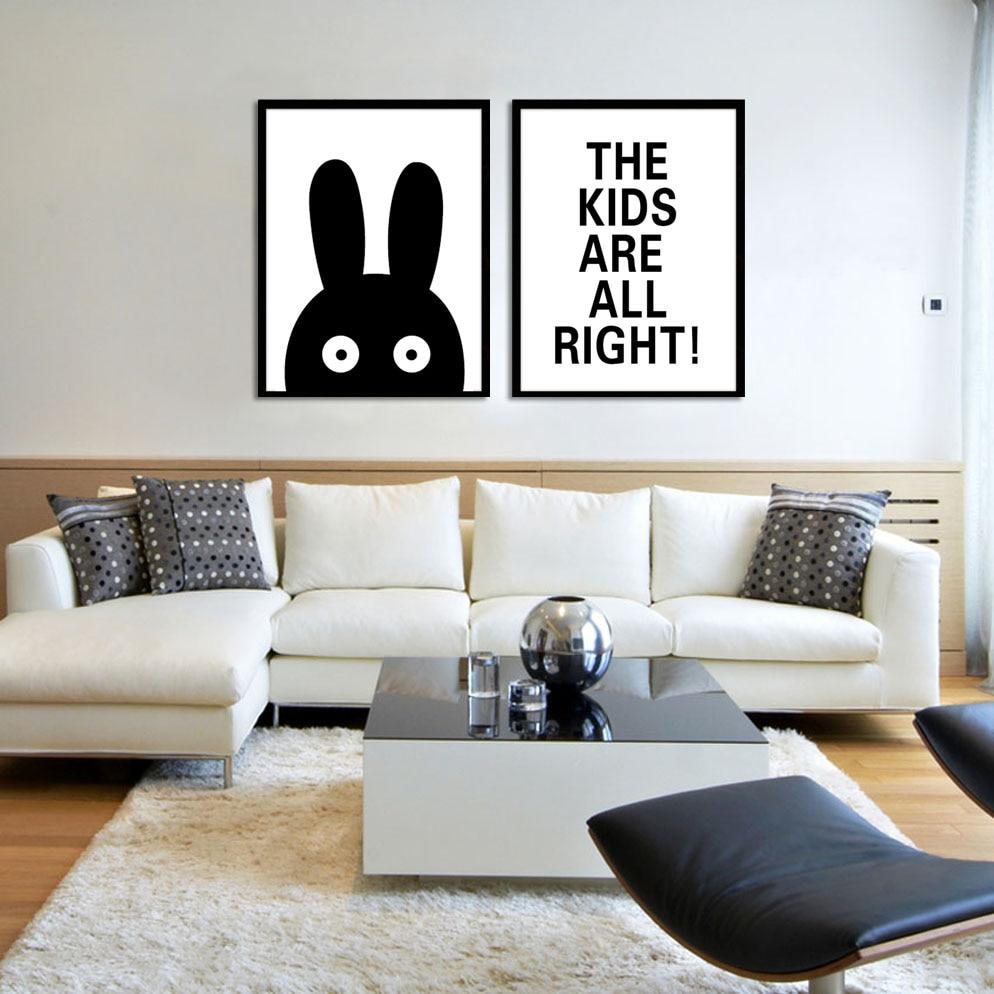 კედლის პლაკატი საბავშვო - სახლის დეკორაცია