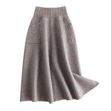Sherhure, Женская Зимняя шерстяная вязаная длинная юбка с высокой талией, Faldas Jupe Femme Saia, винтажная женская черная юбка с карманом