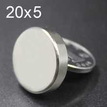 2/5/10/15Pcs 20x5 Neodymium Magnet 20mm x 5mm N35 NdFeB Round Super Powerful Strong Permanent Magnetic imanes Disc