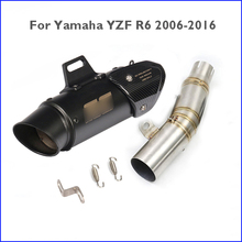 Motorcycle Exhaust YZF-R6 Escape Mid Connect Link Tube Pipe System for Yamaha YZF R6 2006-2016