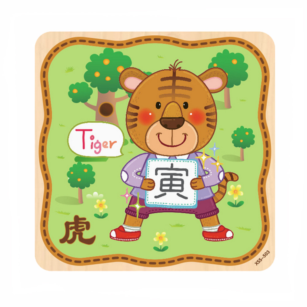 HIINST kids educational toys 2017 12PC Wooden Puzzle Educational Developmental Baby Kids Training Toy*R Drop