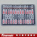Kingmagic Perspective Cards - Missing Think  telepathy magic tricks magic props close up magic