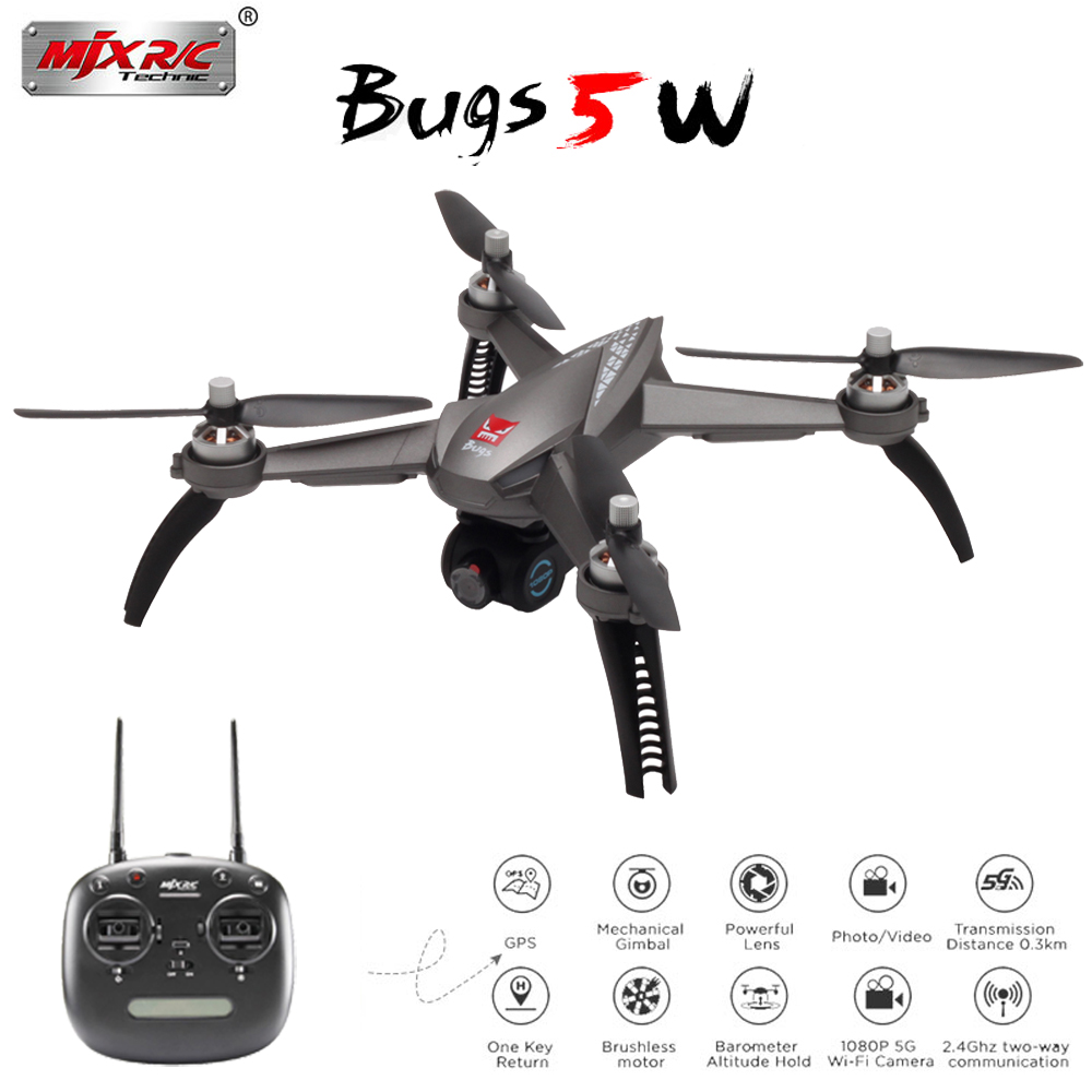 MJX Bugs 5W 5 W GPS Brushless RC Quadcopter with 1080P Wifi FPV Camera Auto Return RC Drone Helicopter Vs Bugs 3Pro Hubsan H501