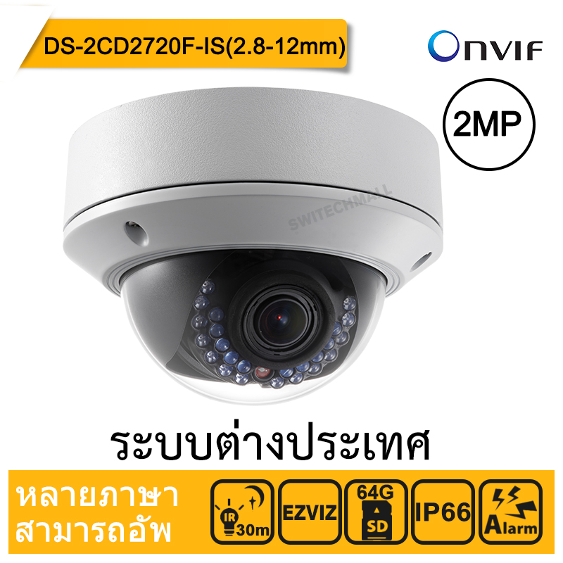 Hikvision DS-2CD2720F-IS(2.8-12mm) Original English IP Camera  Full HD 2MP IP66 Mini Dome POE Network Camera Vari focus Outdoor 16pcs lot hikvision ds 2cd2735f is ip camera 3mp full hd ip66 dome camera water proof poe power network ir