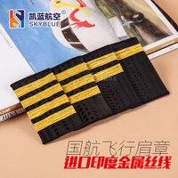 Basic Style Epaulette Shoulder Straps Epaulet Golden Line For Pilot Shirt Clothes Flight Crew Members Aviation