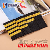 Basic Style Epaulette Shoulder Straps Epaulet Golden Line For Pilot Shirt Clothes Flight Crew Members Aviation