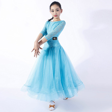 d0749beba752 Buy dance clothes girls waltz and get free shipping on AliExpress.com