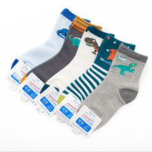 5 Pair/lot Kawaii Pattern Cotton Kids Socks Baby Breathable Boys Girls Socks For Children Sock dinosaur Style Suitable For 2-12Y