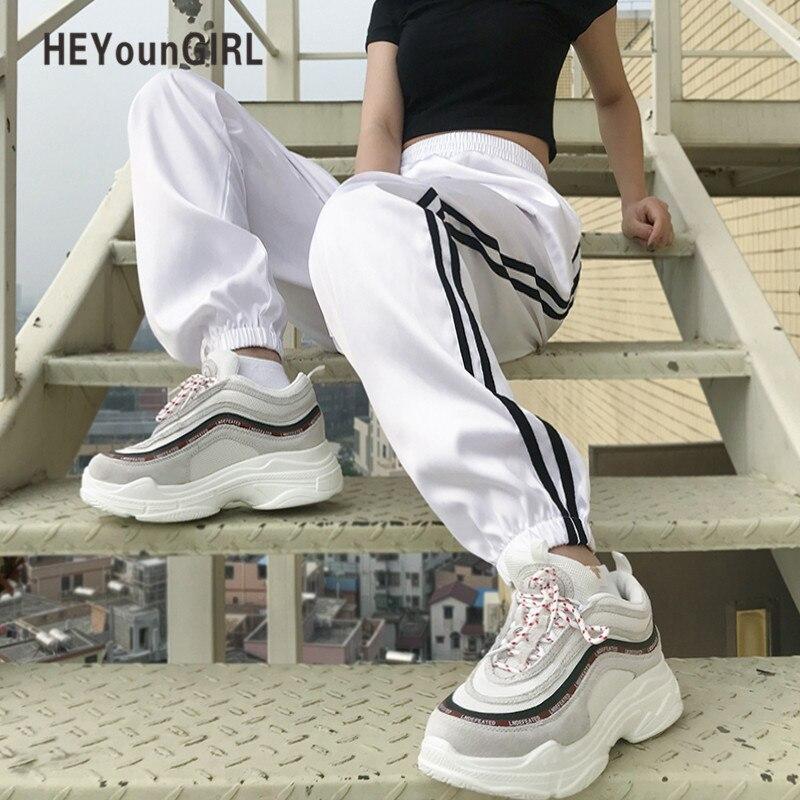 Heyoungirl Черный Полосатый Белый Повседневное Для женщин Штаны 2018 Летняя мода мешковатые пот Штаны Высокая талия брюки женские шаровары Штаны
