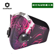 цена на Running sport mask dust N99 masks bike activated carbon anti-haze wind riding diving mask