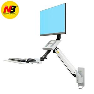 Image 5 - NB soporte de pared de aluminio MC32 para sentarse puesto de trabajo, soporte para Monitor de 22 32 pulgadas, brazo puntal de Gas con bandeja para teclado, soporte LCD giratorio