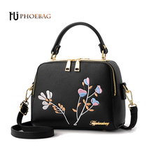 HJPHOEBAG New fashion women messenger bag lady shoulder bags PU leather Crossbody bag high quality Floral Embroidery W-K202