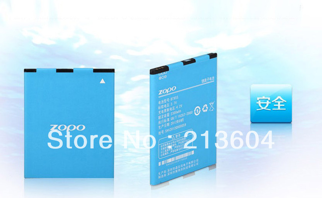 ZP900 battery, 2300mAh rechargeable Li-ion BT95S ZOPO Leader ZP900S battery free shipping by SG post