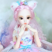 1/4 BJD doll Dairy Queen name by Rebecca pink hair mechanical joint Body pink cute cat clothes shoes, 45cm(China)