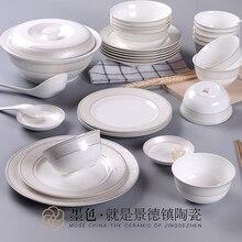 22 pieces of Jingdezhen ceramic ink tableware bowl guci European dishes bone china porcelain relief set sauce dish