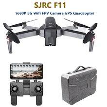 SJRC F11 Дрон с GPS с 5 г Wi Fi FPV системы 1080 P камера жест управление бесщеточный Quadcopter 25 минут время полета складной селфи Дрон на ру