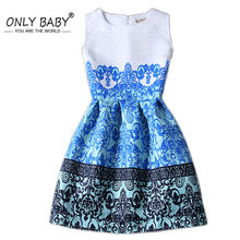 477c55e1896e0 Girls Dress for 11 Year Olds Promotion-Shop for Promotional Girls ...