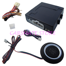 Intelligent Car Engine Start Stop System Push Engine Start Button Work with Original Car Security Alarm DC 12V Carsmate