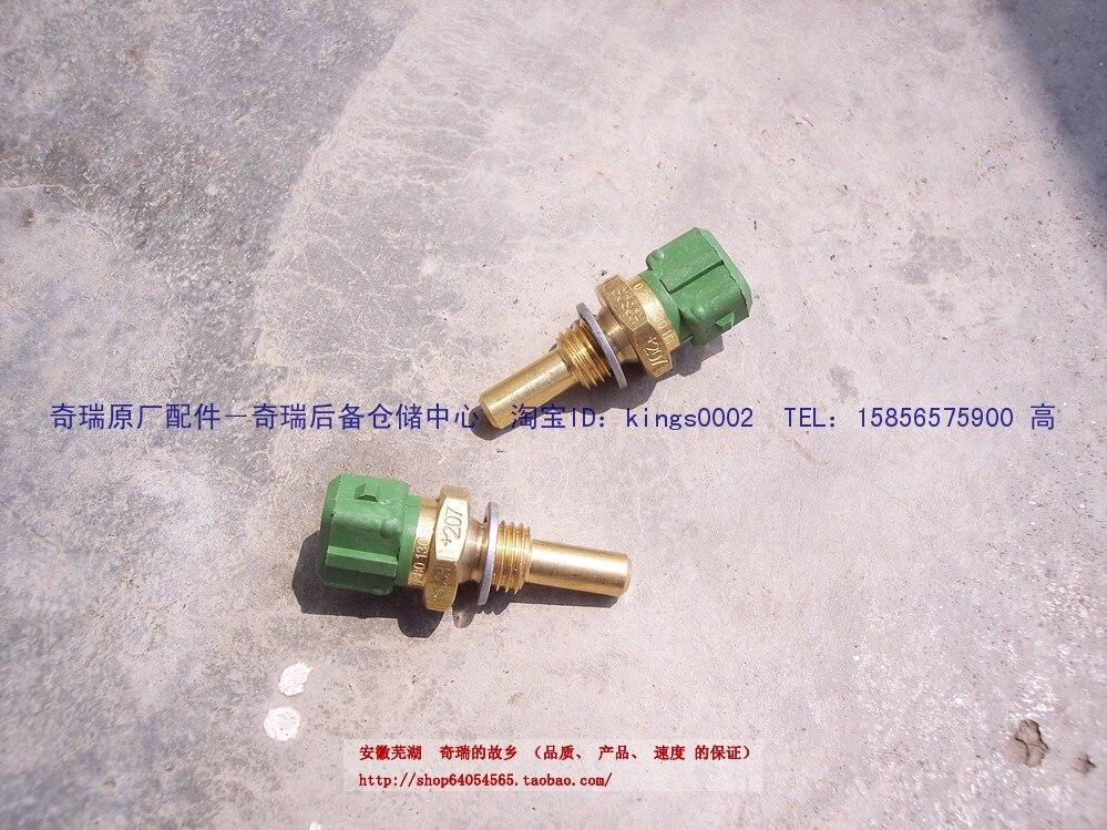 Аккумуляторы и аксессуары из Китая