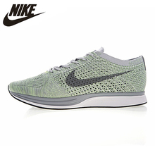 f472e33838b6 Buy flyknit racers and get free shipping on AliExpress.com