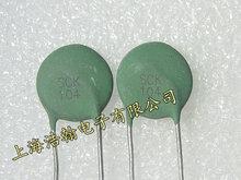 SCK13104LBY75 SCK104 SCK-104