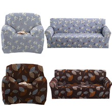 Compare Prices on Jacquard Sofa Cover Online ShoppingBuy Low